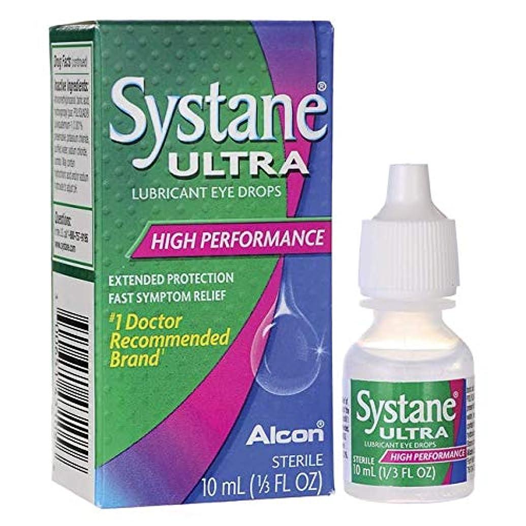 溶融見かけ上チーフ海外直送品Systane Systane Ultra Lubricant Eye Drops, 10 ml