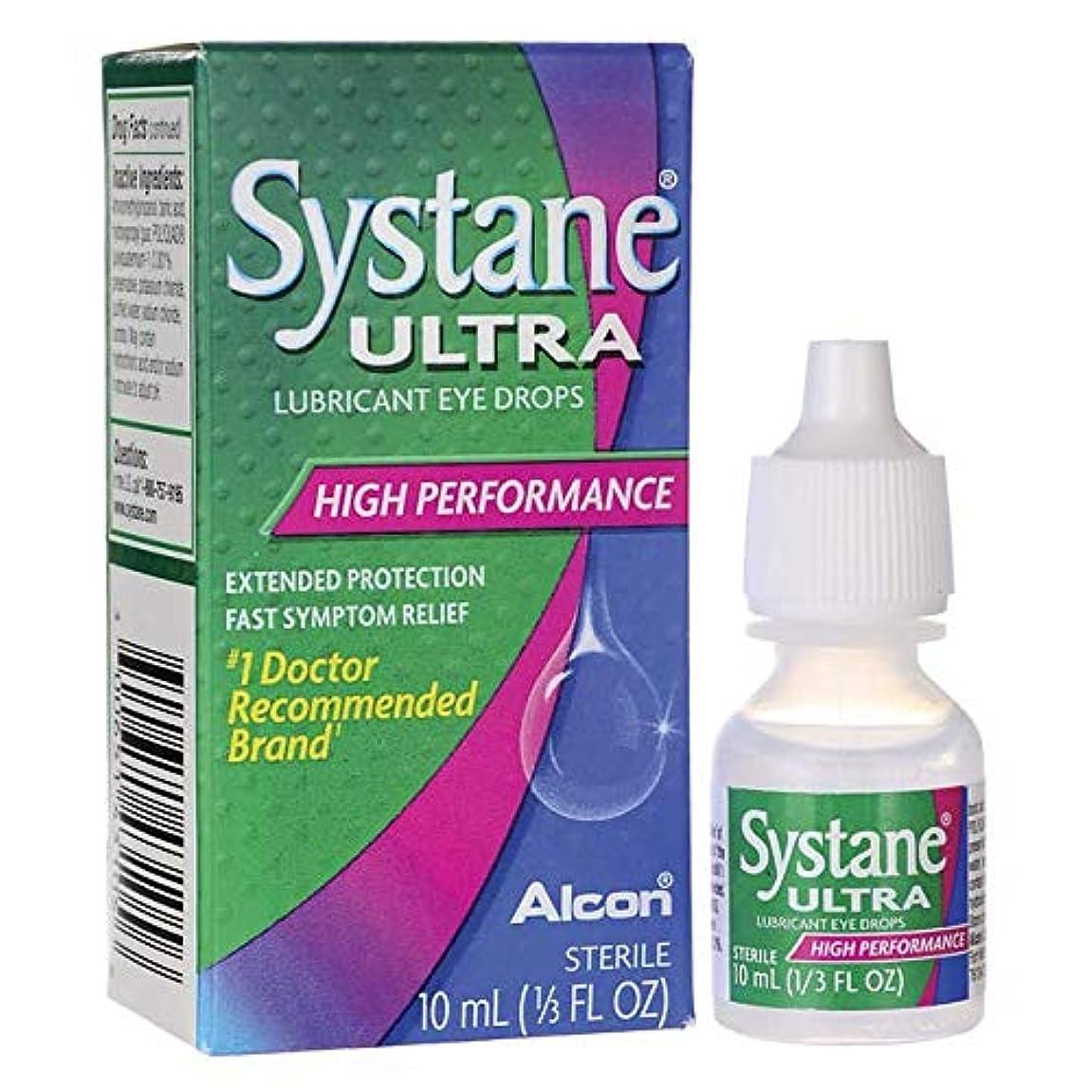 うねるコンベンション面積海外直送品Systane Systane Ultra Lubricant Eye Drops, 10 ml