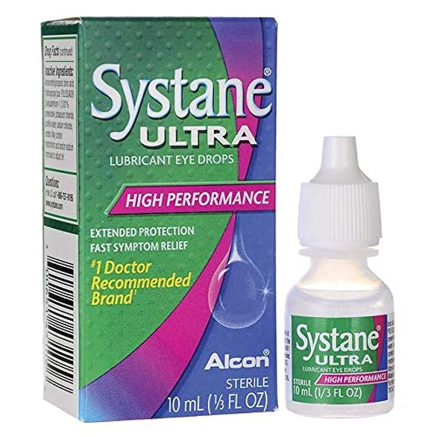 竜巻染色ヒューバートハドソン海外直送品Systane Systane Ultra Lubricant Eye Drops, 10 ml