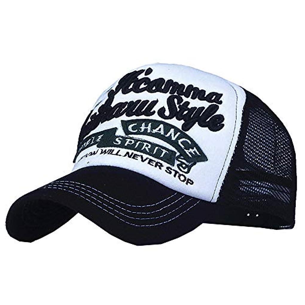 Racazing パッチワーク 野球帽 ヒップホップ メンズ 夏 登山 帽子メッシュ 可調整可能 プラスベルベット 棒球帽 UV 帽子 軽量 屋外 Unisex 鸭舌帽 Hat Cap
