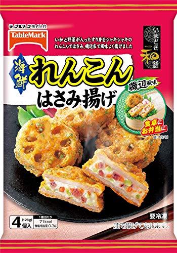 【12パック】 冷凍食品 弁当 いまどき和膳 れんこんはさみ揚げ テーブルマーク