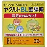 ヤクルトBL整腸薬 36包 / ヤクルト本社