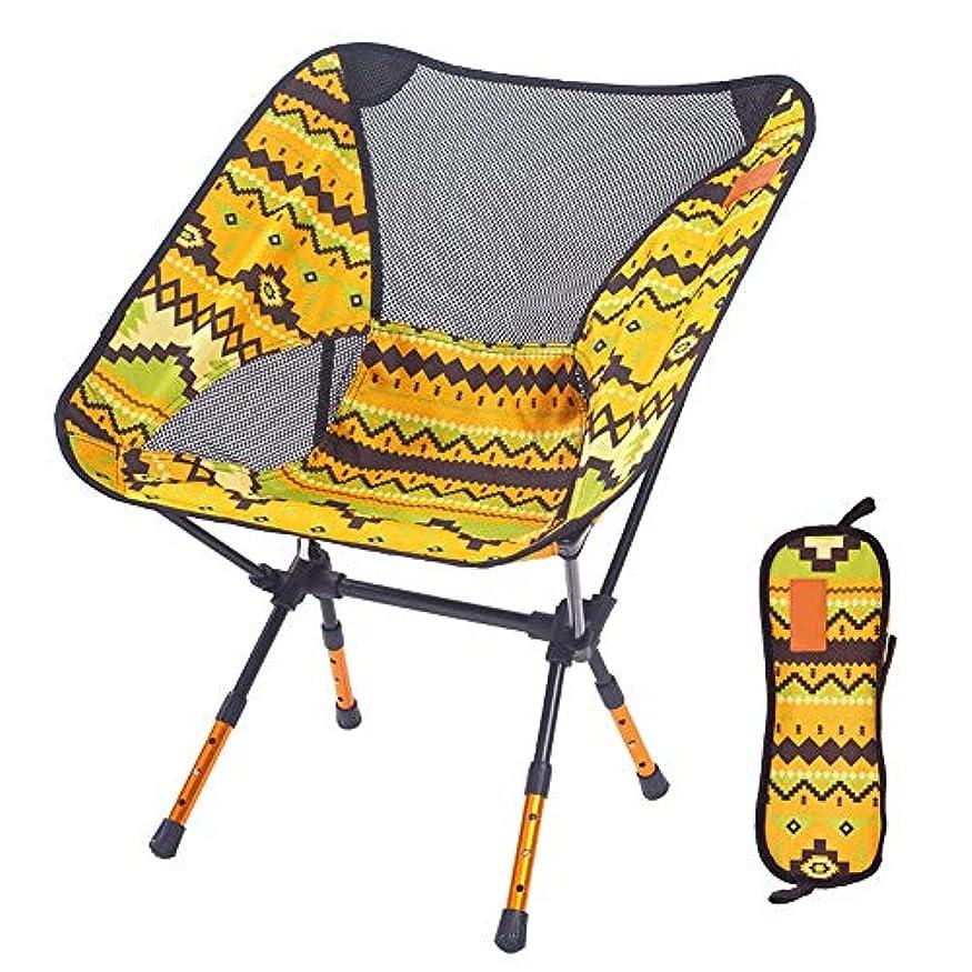 メイト把握産地屋外の調節可能な折りたたみ椅子超軽量ポータブルアルミムーンチェアビーチキャンプ釣りレジャースケッチスツール 屋外用チェア