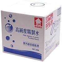 サンエイ化学 高純度 精製水 純水 20L×1箱 コック付き