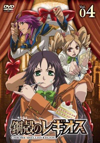 鋼殻のレギオス第4巻 (通常版) [DVD]