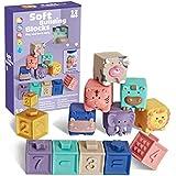Ms.0 やわらかい積み木 動物&数字&型はめ セット 音が出る ブロック 視覚 触覚 聴覚 観察力 おもちゃ 幼児 積み木 赤ちゃん