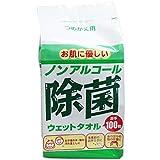 ノンアルコール除菌ウェットタオル 詰替用 厚手 100枚入