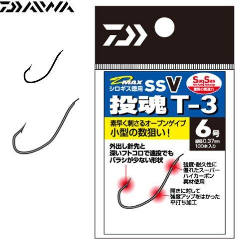 【21%OFF】ダイワ(Daiwa)シロギス用釣り針5号D-MAX徳用SSV投魂T-3