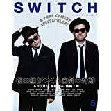 SWITCH Vol.37 No.5 特集 福田組がつくる喜劇の奇跡