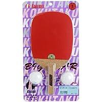 kokutaku(コクタク) 卓球ラケット2ボール付ペングリップ 1200PS