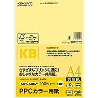 コクヨ KB-C139NY コピーカラー用紙(FSC認証製品) A4黄 100枚 おまとめセット【3個】