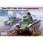 イースタンエクスプレス 1/35 ロシア BT-7M快速戦車 EE35112 プラモデル