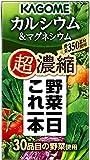 野菜一日これ一本 超濃縮 カルシウム 125ml ×24本