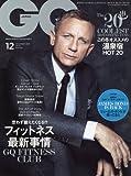 GQ JAPAN(ジーキュージャパン) 2015年 12 月号 [雑誌]