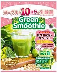 ユニマットリケン ヨーグルト10個分の乳酸菌 グリーンスムージー 100g