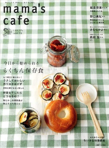Mama's cafe vol.13 (私のカントリー別冊)の詳細を見る