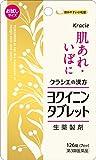 【第3類医薬品】クラシエヨクイニンタブレット 126錠