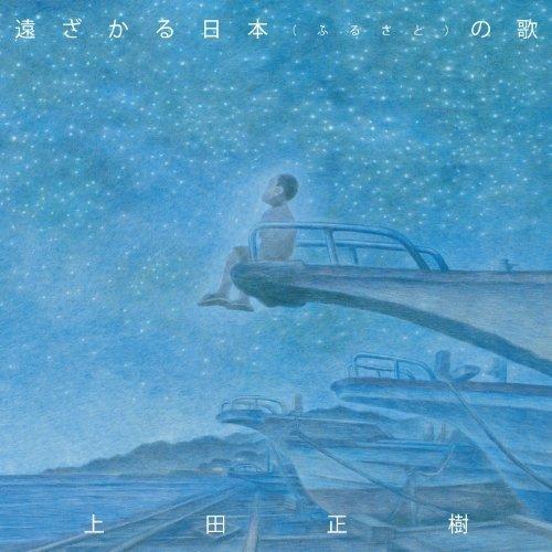 今ある気持ち2012 Answer Song