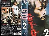 GTO(2) [VHS]