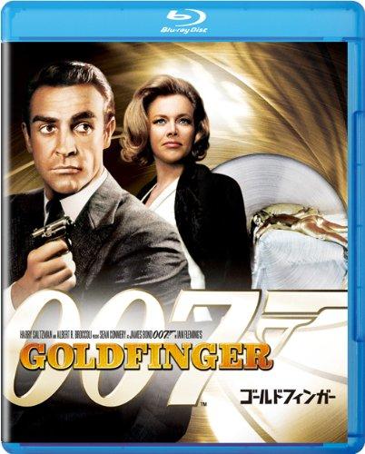 ゴールドフィンガー [Blu-ray]の詳細を見る