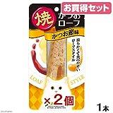 Amazon.co.jpお買得セット いなば 焼かつおローフ かつお節味 1本 キャットフード おやつ お買い得2個入