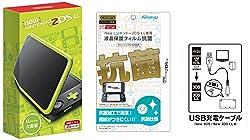 【Amazon.co.jp限定】【液晶保護フィルム付き (抗菌タイプ) 】Newニンテンドー2DS LL ブラック×ライム+USB充電ケーブル