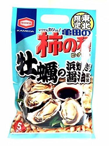 【東北限定】 亀田の柿の種 牡蠣の浜焼き醤油風味