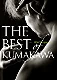 THE BEST OF KUMAKAWA~since1999~ [DVD]