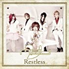 Restless(初回限定盤A)(DVD付)()