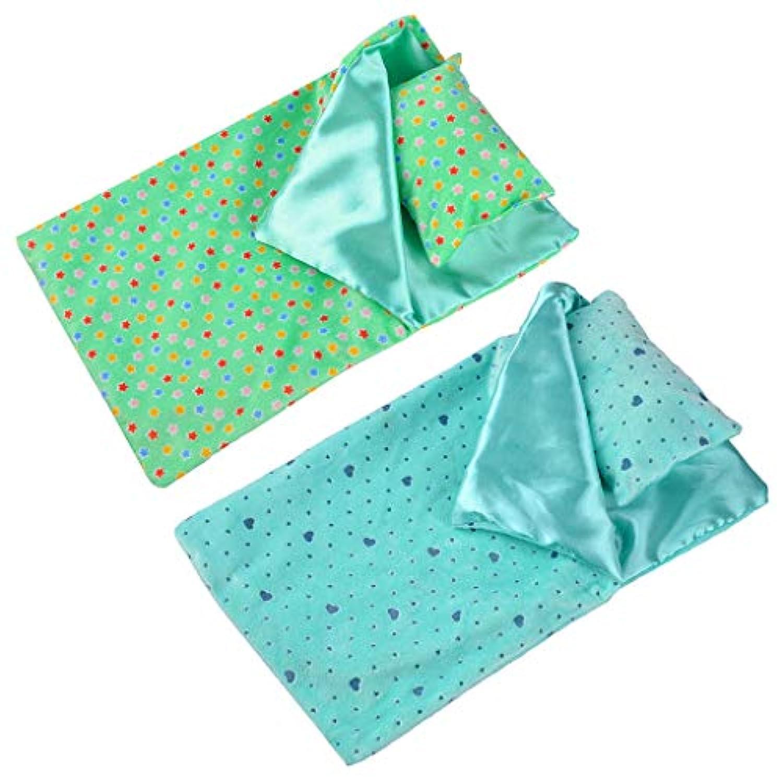 KESOTO 2セット 18インチドール 人形用品 寝袋/枕/アイマスク 睡眠用 ハート/スター柄