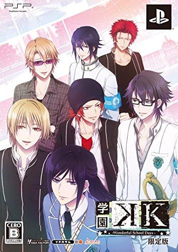 学園K -Wonderful School Days- (限定版) - PSP アイディアファクトリー