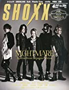 SHOXX (ショックス) 2014年 04月号 [雑誌]()