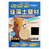 フジワラ化学脱臭・調湿珪藻土壁材室内壁用5坪分(15kg)No.58