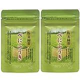 べにふうき粉末緑茶 25g×2袋セット