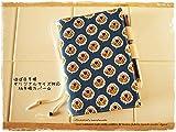 手帳カバーほぼ日手帳オリジナルサイズ対応A6手帳カバー 南仏プロヴァンス素材 ブルーの小紋柄 ハート