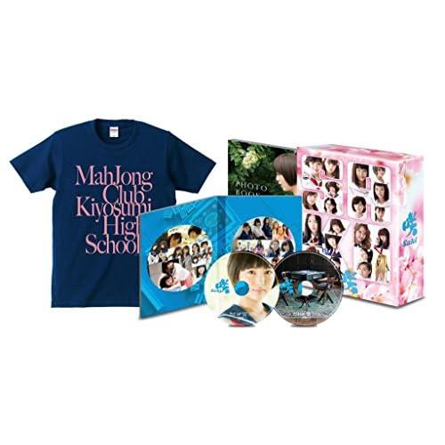【Amazon.co.jp限定】映画「咲-Saki-」 (完全生産限定版)[Blu-ray](浜辺美波 聖地巡りロケ密着映像DVD付)