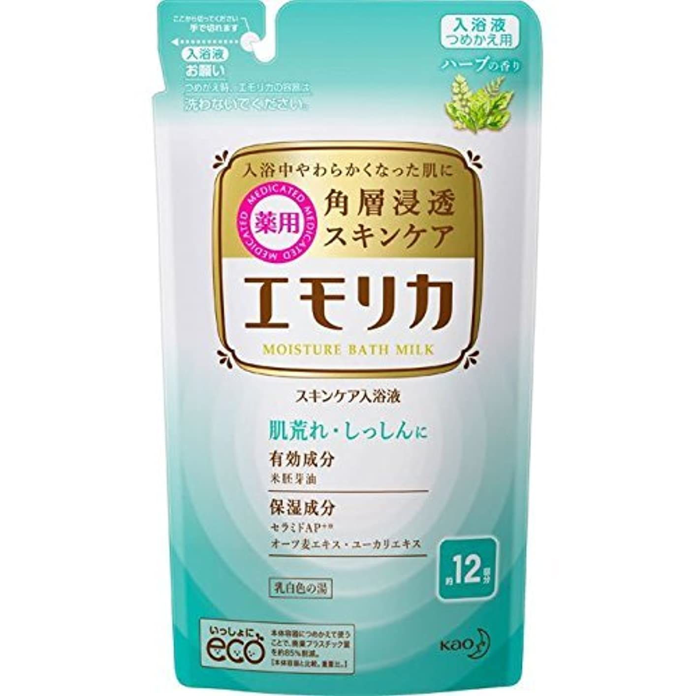 見る追跡必要【花王】エモリカ ハーブの香り つめかえ用 360ml ×20個セット