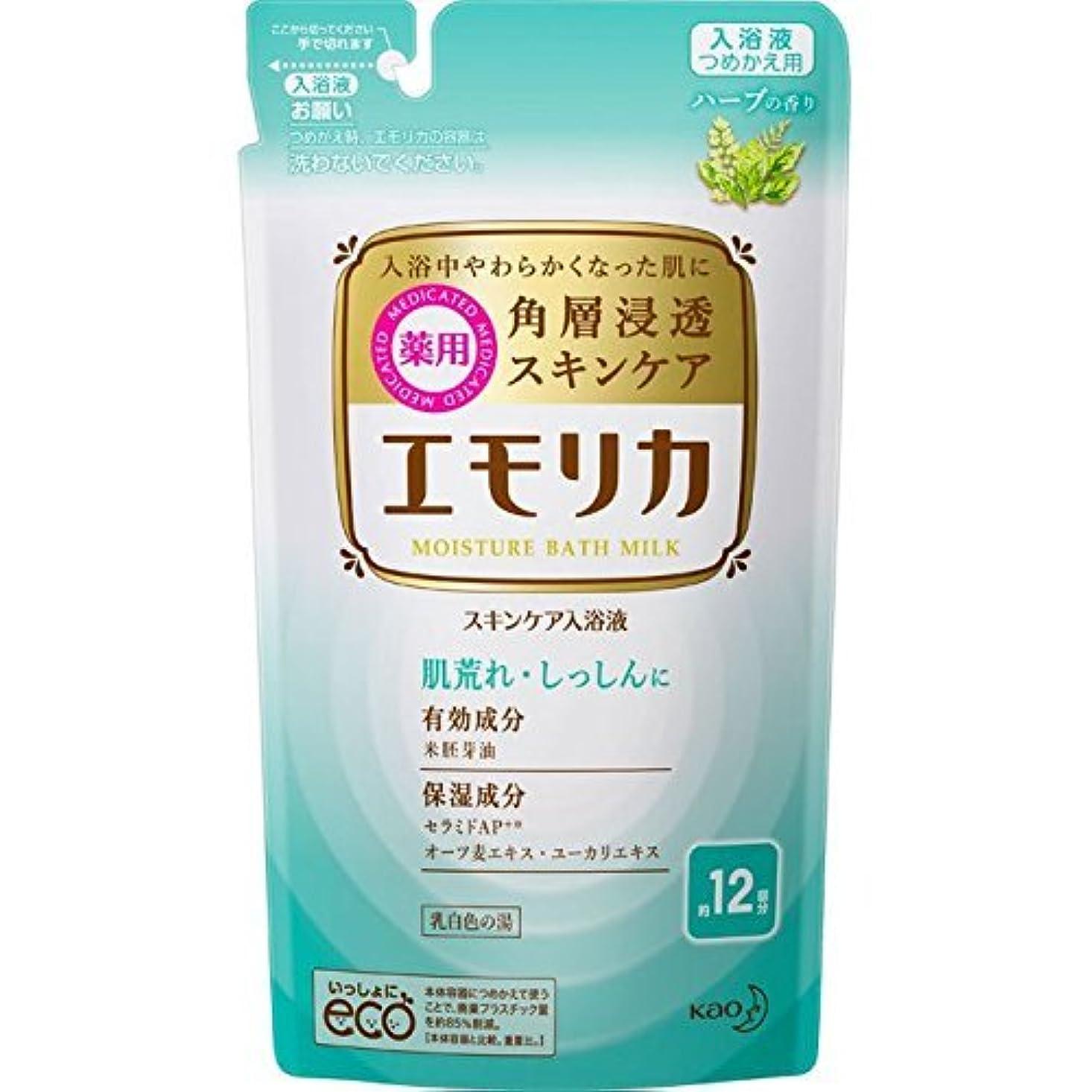 小屋戻す主要な【花王】エモリカ ハーブの香り つめかえ用 360ml ×10個セット