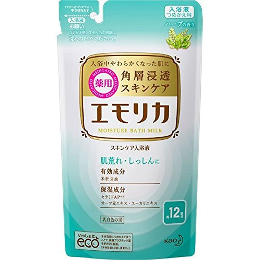 安定ティッシュ乗って【花王】エモリカ ハーブの香り つめかえ用 360ml ×10個セット