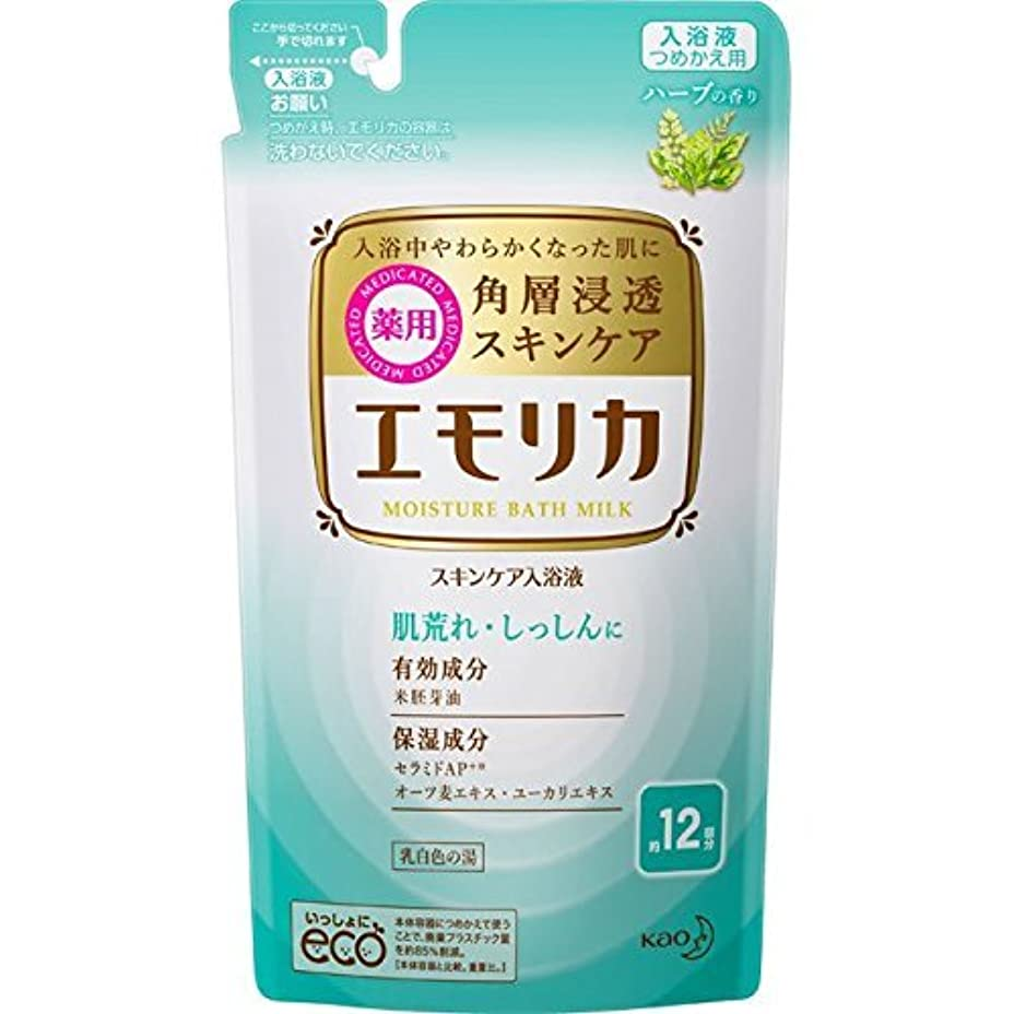 トラフ敬な画像【花王】エモリカ ハーブの香り つめかえ用 360ml ×10個セット