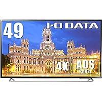 I-O DATA 4K モニター 49インチ 4K(60Hz) PS4 Pro HDR ADS HDMI×3 DP×1 リモコン付 3年保証 土日サポート EX-LD4K491DB