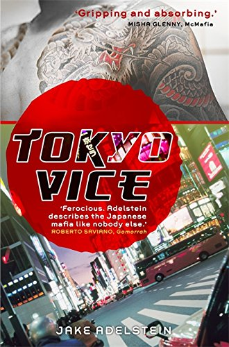 Tokyo Viceの詳細を見る