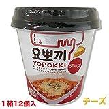 ヘテ トッポキ ヨッポキ ヨポキ チーズトッポキ チーズ味 12個 1BOX 韓国食品 チーズ味,12個