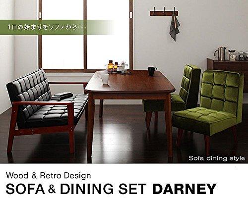 ソファ&ダイニングセット【DARNEY】ダーニー テーブルのみ単品販売(W90cm) ウォールナット