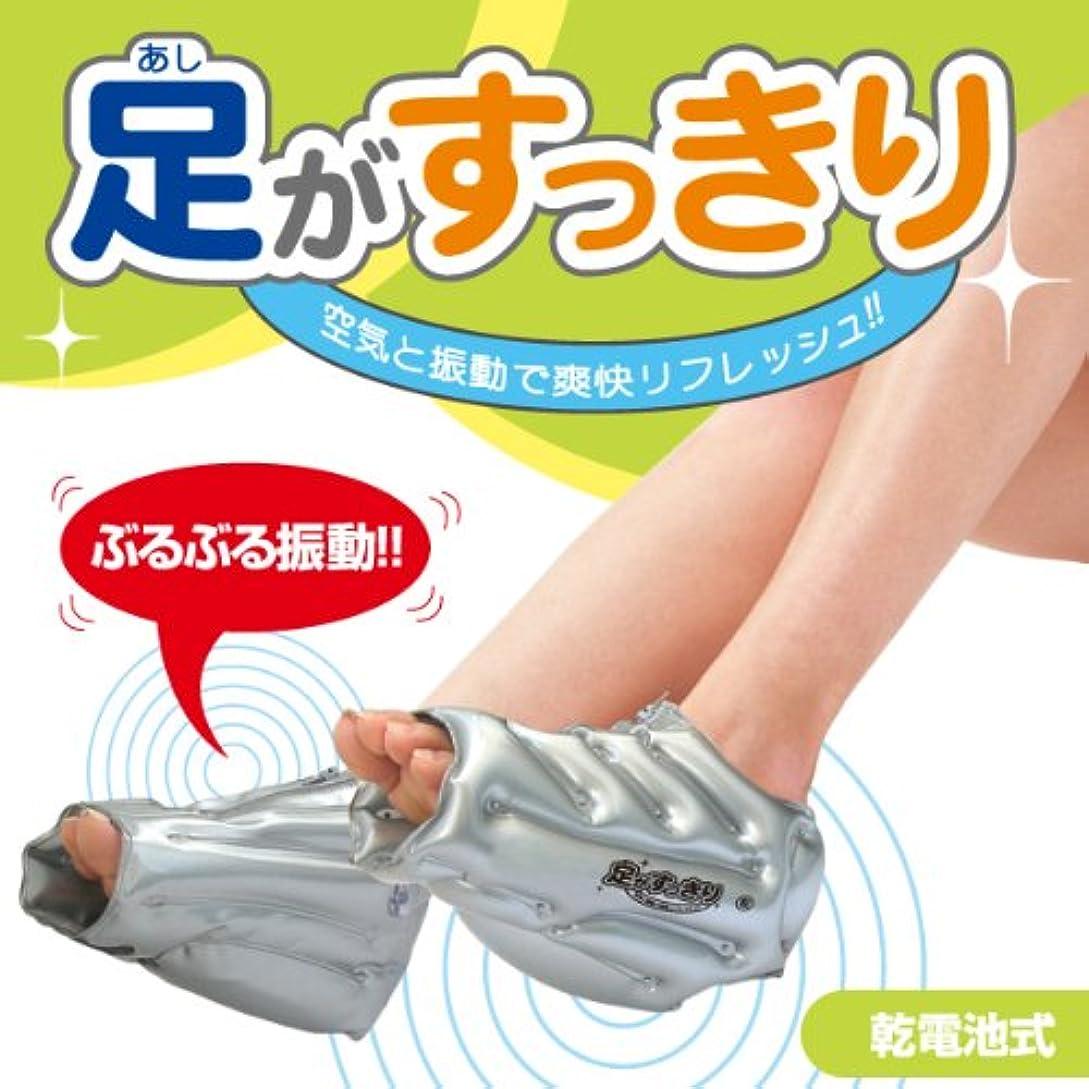 教義呼吸足がすっきり MCZ-5328