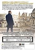 007/スカイフォール [DVD] 画像