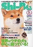 Shi-Ba (シーバ) 2010年 05月号 [雑誌] 画像