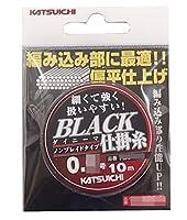 カツイチ(KATSUICHI) ライン ブラック仕掛糸 0.6