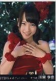 AKB48 公式生写真 永遠プレッシャー 劇場盤 とっておきクリスマス Ver. 【川栄李奈】