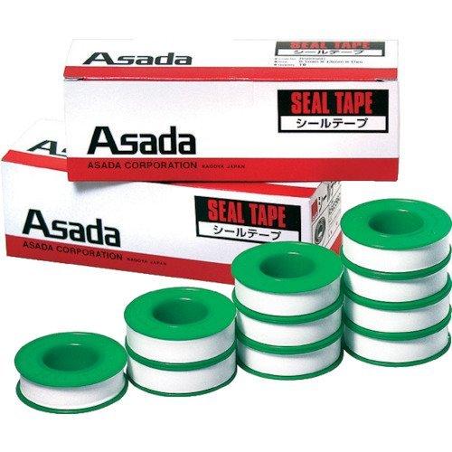 アサダ シールテープ13mm×15m(10巻) R50356 1セット(10巻:10巻×1箱) 292ー5168
